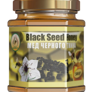 Black Seed Honey