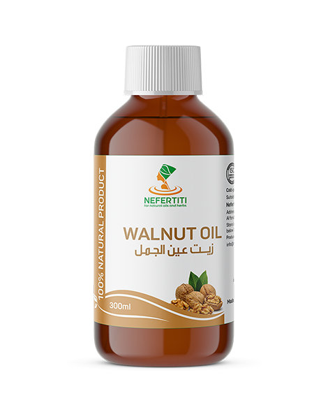 Walnut Oil - Nefertiti for oils